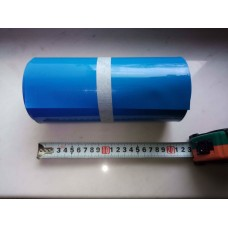 Heat Shrink Tube